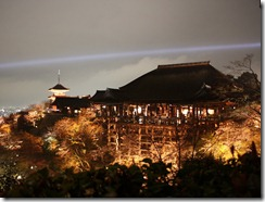 kyoto2010