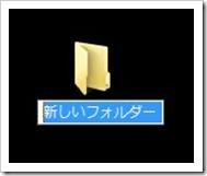 20110308_2