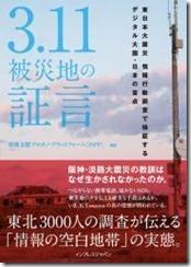 311book_1[1]